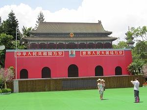 北京 天安門