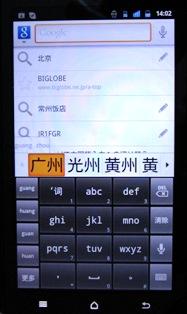 携帯タイプ