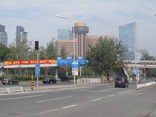 北京・東三環北路