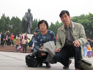 蓮花山公園・鄧小平銅像