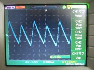 リップル電圧電解コン交換後