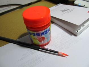 蛍光塗料と筆