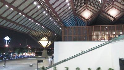 蘇州駅入り口
