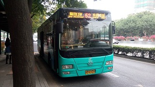 バス(公交)