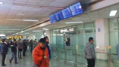 上海虹橋空港T1到着口