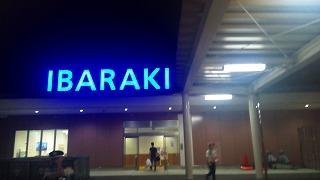 茨城空港に到着