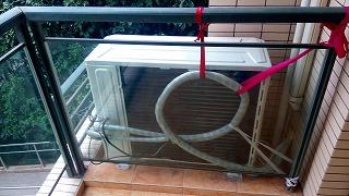 室外機の配管を固定