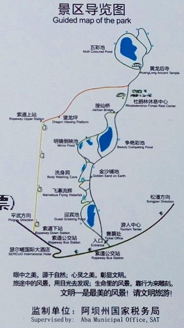 黄龍案内図