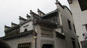 安徽省様式の立派な建物