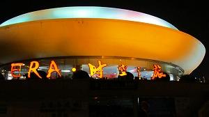 上海馬劇城