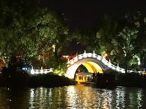 錦帯橋を模した橋