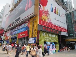 塞格携帯デジタル精品売り場