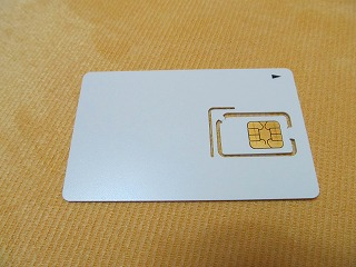 U-mobieの標準SIM