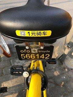 ofoのQRコード