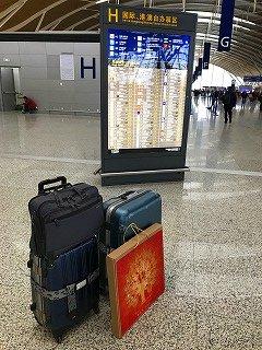 荷物がたくさん