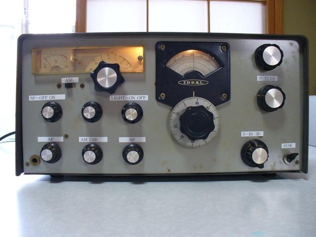 クリコン+高1中2受信機