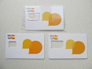 3枚組SIMカード
