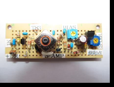 S-AMP基板外観