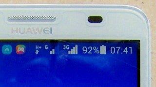 携帯電話の電波強度比較
