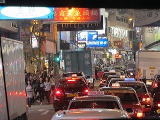 香港の繁華街