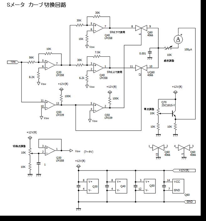 S-CAL基板回路図