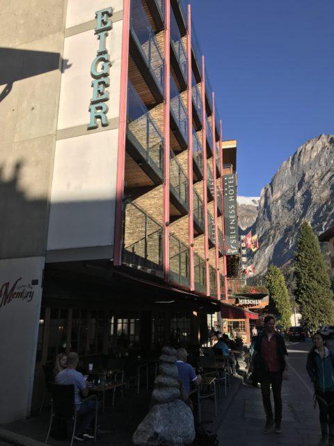 ホテルアイガーセルフネスの写真