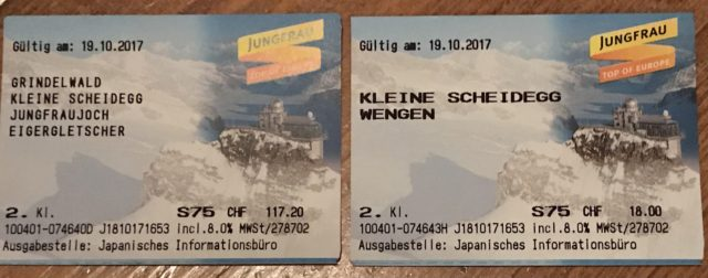 登山電車切符の写真