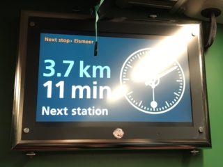次はアイスメア駅の表示の写真