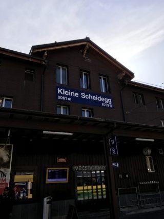 クライネシャイデック駅舎の写真