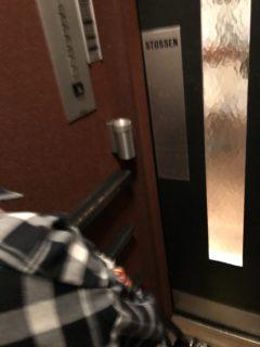 アイガーセルフネスのエレベータ内部の写真