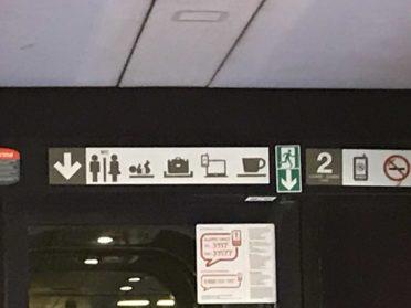 車両間のドア開閉ボタンの写真