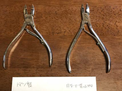 爪切り比較の写真