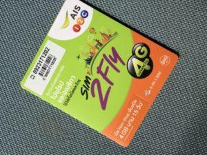 SIMカードパッケージの写真