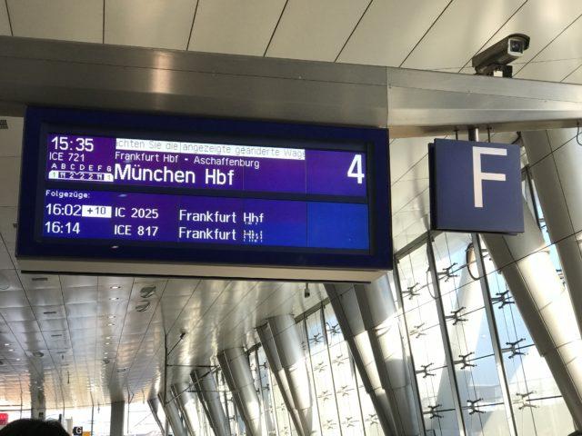 ミュンヘンHBF行き15:35発の電光表示