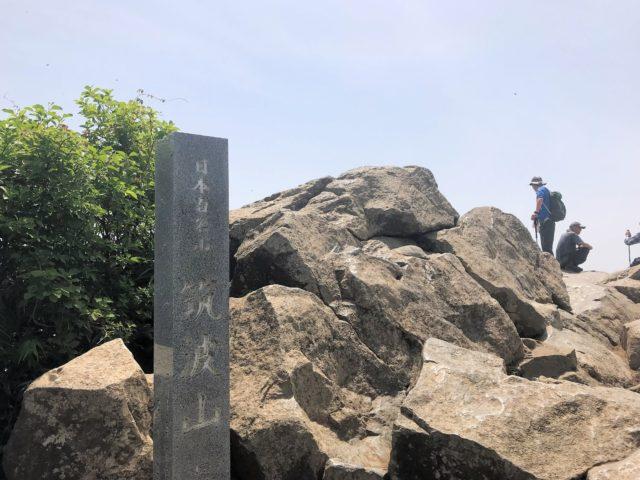 筑波山山頂の写真