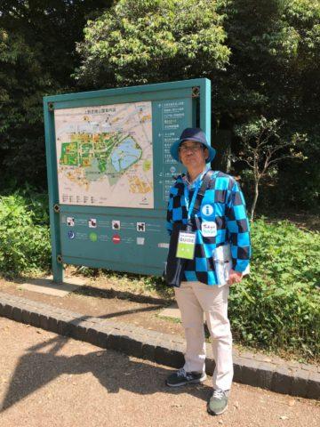 東京都観光ボランティアユニフォームの写真